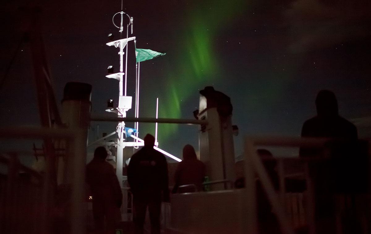 northern lights cruise in Akureyri